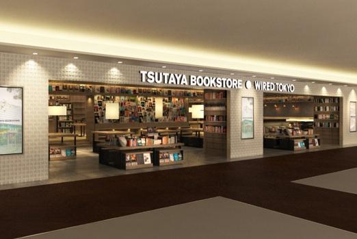 TSUTAYA BOOKSTORE 店鋪照片.jpg