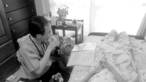 31Ch9-7,ニノ坂醫師吹奏陶笛獻給癌末病人