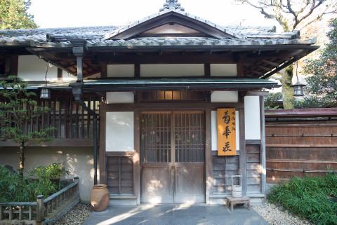 東京+京都內覽_Nikon_20161113_359.jpg