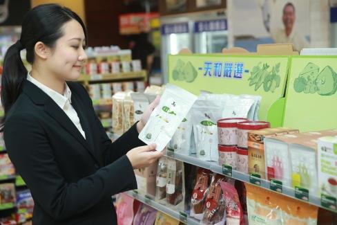 「全家」南海店內之天和鮮物商品共482項,數量多達店內商品總數的2成,提供消費者更多元選擇-1