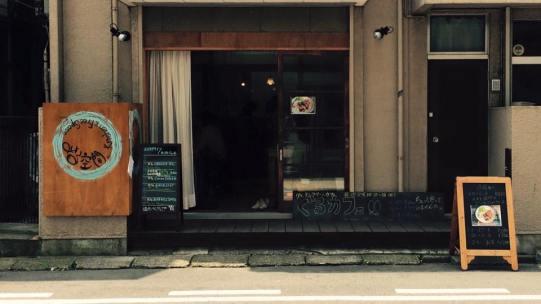 日本失智咖啡馆