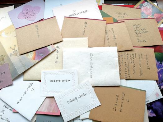 写给琼瑶的情书