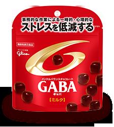 gaba_lineup_a1_off