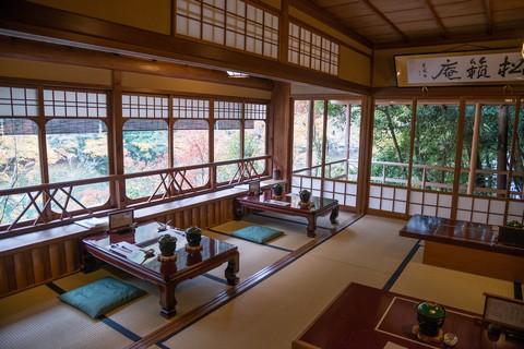 3_京都松籟庵(嵐山)_Nikon_20161120_532.jpg
