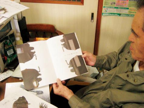 老爸的剪紙課p148.jpg