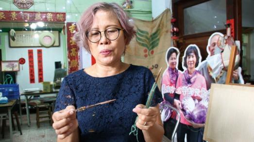 台湾渔村阿婆